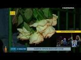 Акция памяти Небесной Сотни в Москве была сорвана