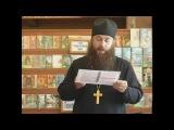 Отец Димитрий о отроке Вячеславе! (Культ почитания псевдосвятого отрока Вячеслава Крашенинникова)