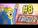 Fallout 4 - Построил огромную крепость и мой новый дом #8