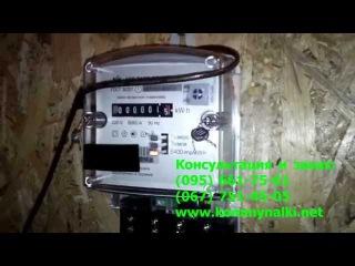 Как остановить / отмотать электросчетчик НИК 2102-02.М2В 2014г