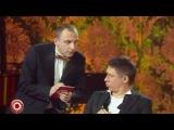 Камеди клаб Два олигарха на Рублевке