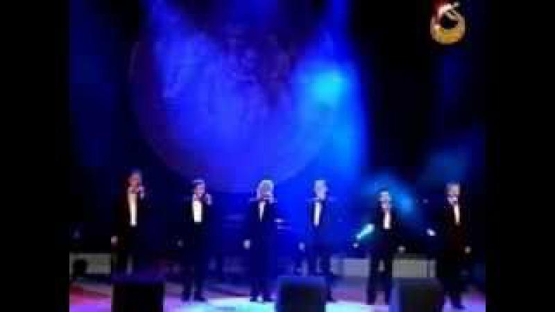 Добрий вечір тобі - Піккардійська Терція (колядка, live 2005)