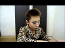 Перевоплощение из мальчика в девочку при помащи макияжа