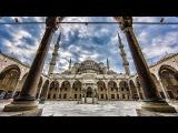 Потрясающе красивая Турция и загадочный и прекрасный Стамбул