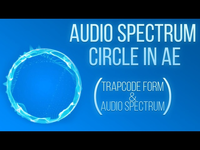 After Effects - Audio Spectrum Circle Tutorial(Trapcode Form Audio Spectrum)