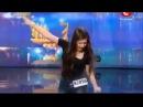 Украина мае талант 5 Светлана Карась дебилка на сцене ЖЕСТЬ