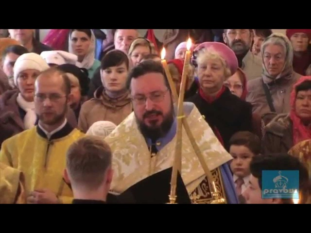 Акафист перед мощами Святого равноапостольного великого князя Владимира