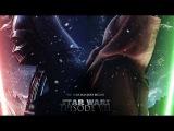 Звёздные Войны - Эпизод 7 - Пробуждение Силы  - 2-й Официальный HD Трейлер 2015