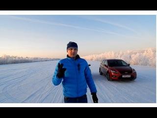 Знакомство с  Ford Focus II 1.8  Рестайлинг