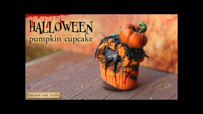 КАПКЕЙК с тыквой из полимерной глины (HALLOWEEN) Polymer clay pumpkin cupcake / Светлана Няшина