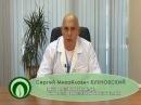 Секреты доктора Бубновского