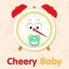 Детские товары со скидкой | Советы | CheeryBaby