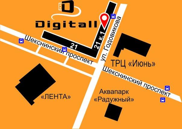 Новый филиал в городе Череповец