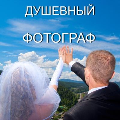 Вадим Наливкин