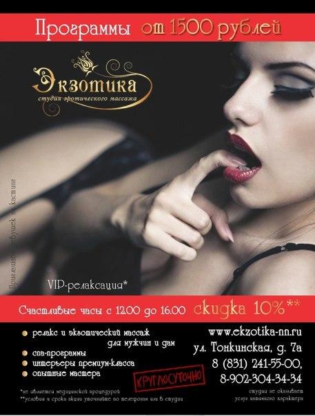 eroticheskie-sorochki-s-chulkami