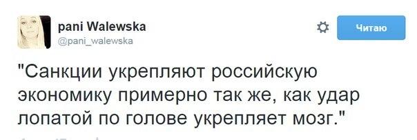 Генпрокуратура допросит и.о. министра здравоохранения Лазоришенца по делу о тендерных закупках - Цензор.НЕТ 5480