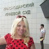 Darya Polyudova