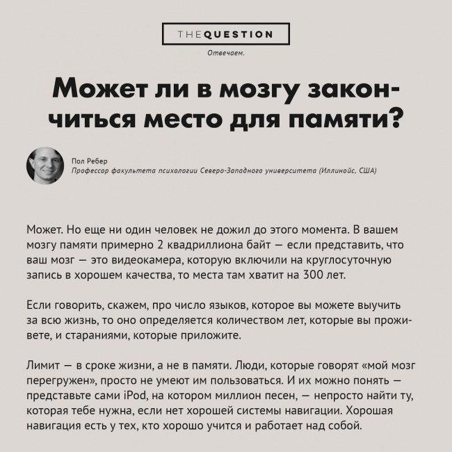 https://pp.vk.me/c622628/v622628306/18346/cmNUDo3gSW4.jpg