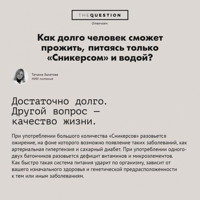 https://pp.vk.me/c622628/v622628306/1834e/b7v3SWmZp6k.jpg