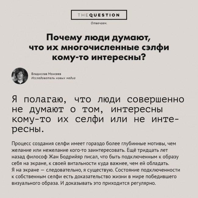 https://pp.vk.me/c622628/v622628306/18366/LKmkBbufksY.jpg