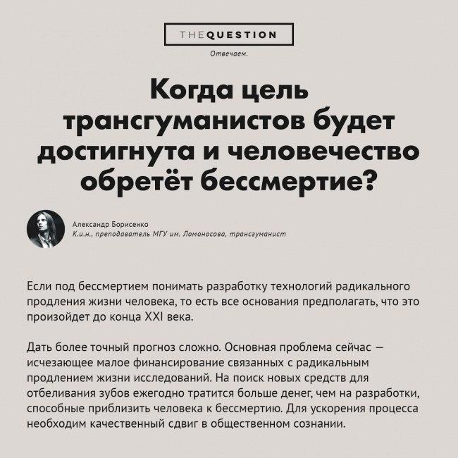 https://pp.vk.me/c622628/v622628306/1837e/yLWb_nafs68.jpg