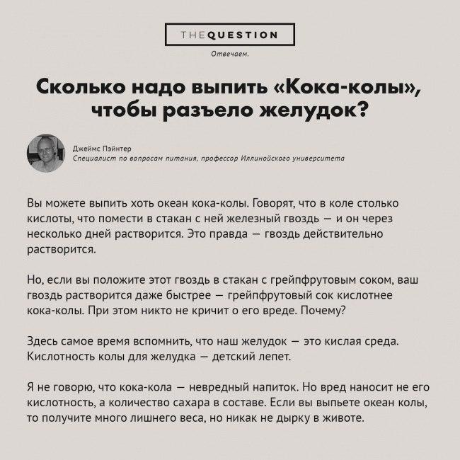 https://pp.vk.me/c622628/v622628306/18386/VEgqrPNimQc.jpg