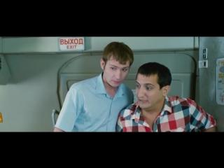КЛАССНАЯ! русская комедия Няньки - смотрите онлайн