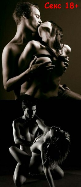 eroticheskie-kartinki-emo-devushek