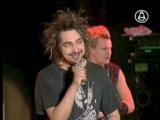 Король и Шут - Проклятый Старый дом (концерт в Киеве 21 марта 2002)