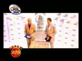 [staroetv.su] Реклама и анонсы (Россия, 01.12.2003) Dirol, Halls, Samsung, Моя семья, Picnic