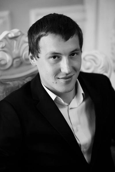 Леша Васильев