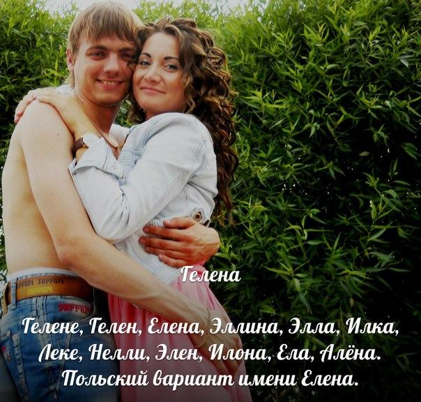 Эротика с сюжетом и русским пере 8 фотография
