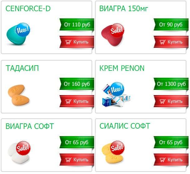 эналаприл инструкция по применению цена в днепропетровске - фото 9