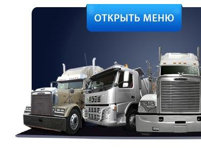 авторазборка грузовиков в красноярске вольво америка внл #2