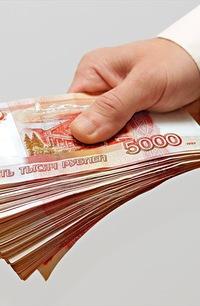 Займы до 100000 рублей в екатеринбурге