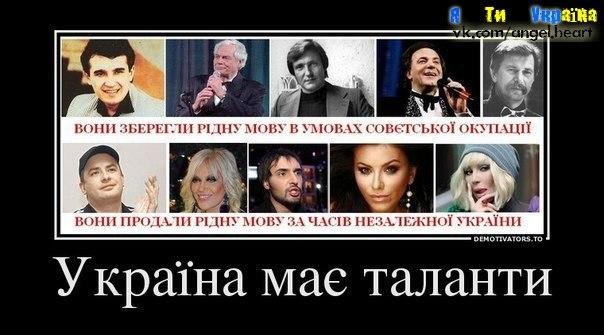 Москаль просит Раду ввести особый порядок местного самоуправления в 80 населенных пунктах Луганской области - Цензор.НЕТ 500