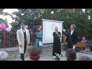 29 мая...Программа «А.Н.Скрябин в Гурзуфе. История одной любви…»