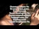 Я сдаюсь, Бог. Hillsong Ukraine - Okeany (2014) I Surrender [КАРАОКЕ] христианские песни