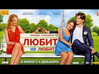 Комедии смотреть онлайн бесплатно Лучшие Комедии за 2011