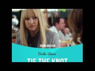 Idioms in movies: Tie the knot (