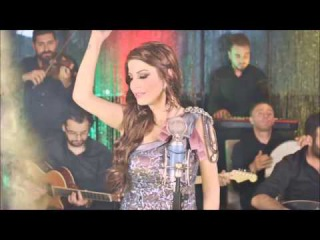Yeliz Aral - Halaylar