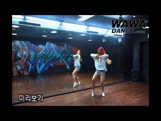 WAWA DANCE ACADEMY HELLO VENUS WIGGLE WIGGLE DANCE PREVIEW