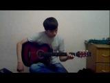 Марат-Аяулым (жан сырым, казахские песни под гитару)