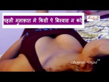 HD हसीन मुलाकात || Hasin Mulakat || Hindi Hot फिल्म