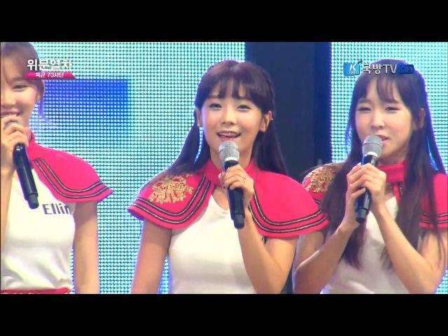 151109 크레용팝 (Crayon Pop) - FM, 빠빠빠 (BarBarBar) _ 위문열차 (K-Force Special Show)