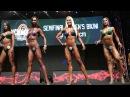 Bikini up to 169cm semifinals @ Olympia Amateur Prague 2015