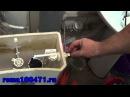 Ремонт бачка унитаза замена установка заливного клапана