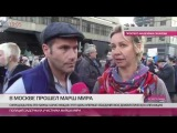 Михаил Шац и Татьяна Лазарева о «Марше мира»: мы пришли сказать свое «Нет» войне в Украине
