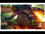 The Witcher 2 Assassins Of Kings / Ведьмак 2 Убийцы Королей Прохождение #6 [Побег]