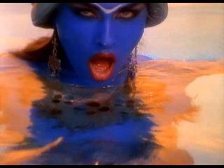 Sifat - Ghungroo Bandh Meera (Posmoderna Funk Remix)